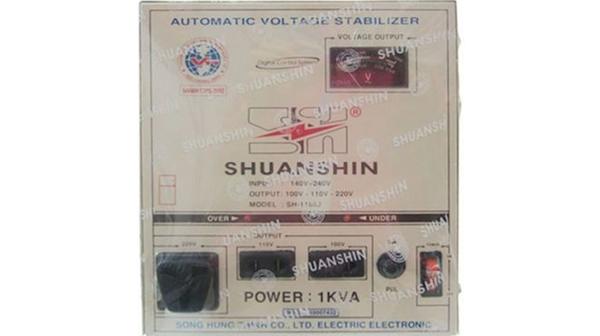 Ổn áp Shuanshin 1KVARF SH-1168J chính hãng giá rẻ tại Nguyễn Kim