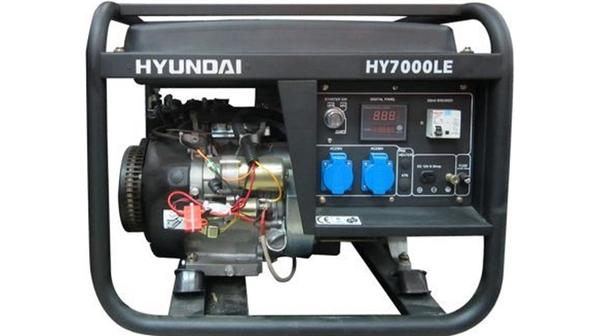 Máy phát điện Hyundai HY7000LE công suất 5 kW đang giảm giá tại Nguyễn Kim