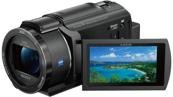 Máy quay phim Sony FDR-AX40 quay 4K chính hãng tại Nguyễn Kim