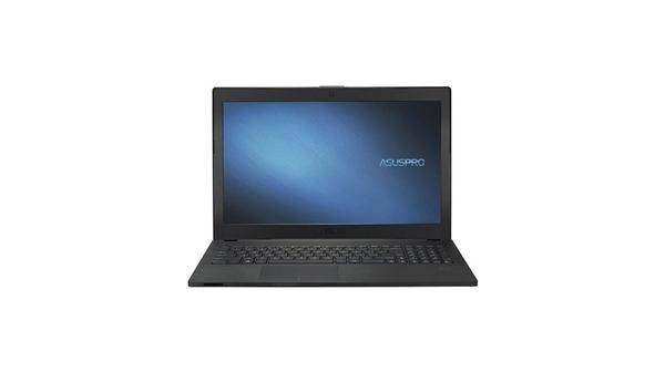 Laptop ASUS Pro P2530UA DM0525D Core i5 SkyLake tại Nguyễn Kim