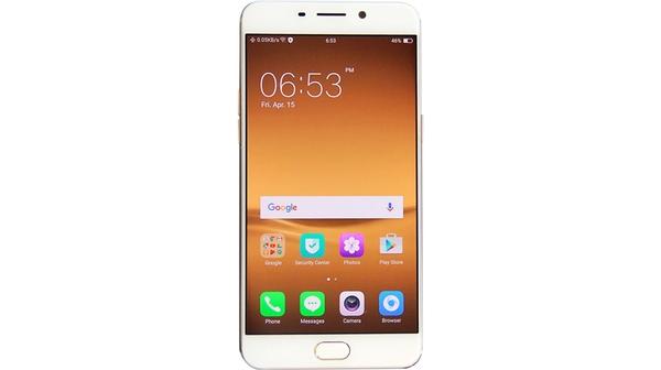 Điện thoại OPPO F1s màu vàng hồng giá ưu đãi tại nguyễn kim