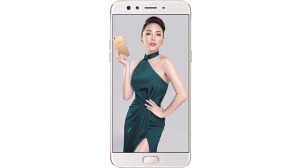 Điện thoại Oppo F3 Plus vàng chính hãng giá tốt tại Nguyễn Kim
