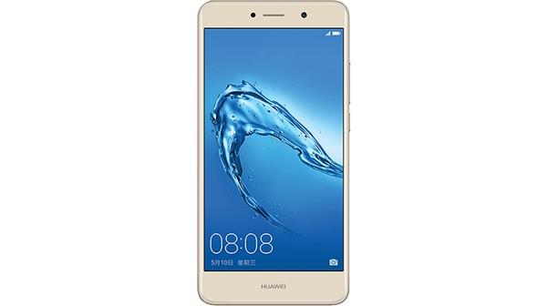 Điện thoại di động Huawei Y5 màu vàng giá ưu đãi hấp dẫn tại Nguyễn Kim