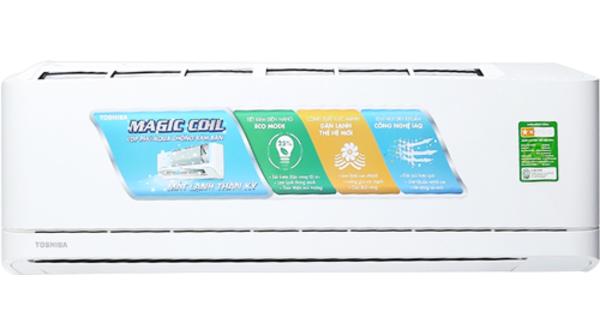 Máy lạnh Toshiba RAS-H18QKSG-V 2 HP giá tốt hấp dẫn tại Nguyễn Kim
