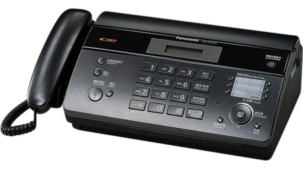 Máy fax Panasonic KX-FT983 giấy nhiệt giá tốt tại Nguyễn Kim