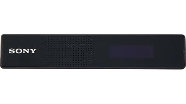 Máy ghi âm SonyICD-TX650/BCE với bộ nhớ tíchhợp siêu lớn lên tới 16GB