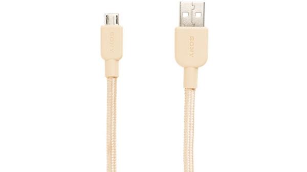 Cáp USB Sony CP-ABP150/NC WW màu vàng giá tốt tại Nguyễn Kim