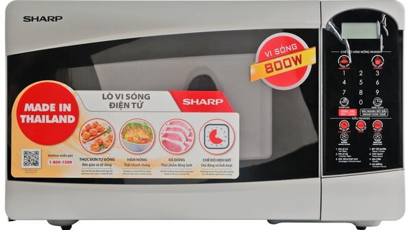 Lò vi sóng Sharp 22 lít R-25D1(S)VN công suất 800W