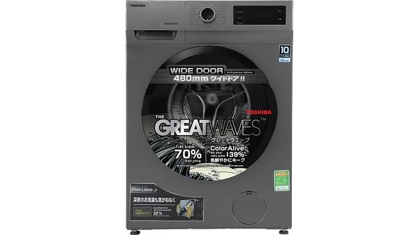 Máy giặt Toshiba 8.5 kg Inverter TW-BK95S3V(SK) mặt chính diện