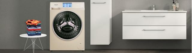 Máy giặt AquaAQD-D1000HT (N) cửa trước giá tốt tại Nguyễn Kim