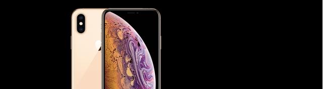 dien-thoai-iphone-xs-mt9g2vn-a-64gb-gold-p1